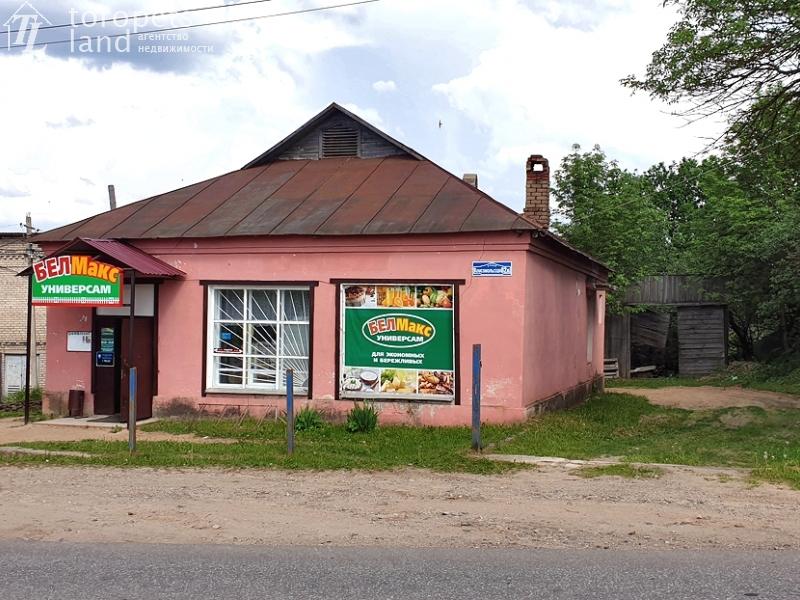 Магазины Г Торопец