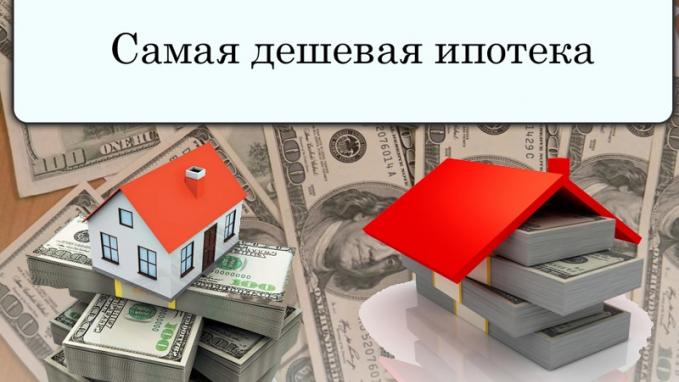 в каком банке брать ипотеку отзывы